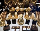 مشغولات ذهبية - صورة أرشيفية