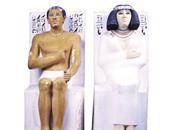 تمثال رع حتب وزوجته