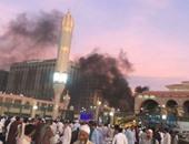 تفجيرات الحرم المكى