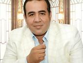الناشر محمد عبد المنعم