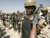 القوات الكردية - ارشيفية
