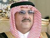 الأمير محمد بن نايف بن عبدالعزيز وزير الداخلية رئيس لجنة الحج العليا