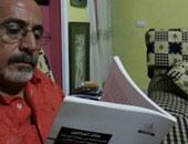 الدكتور حمدى أبو المعاطى