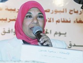 سامية حسين رئيسة مصلحة الضرائب العقارية