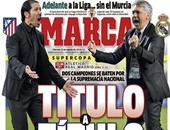 """غلاف صحيفة """"ماركا"""" الإسبانية"""