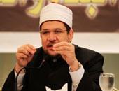 د. محمد مختار جمعة وزير الأوقاف