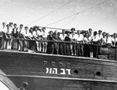 هجرة اليهود إلى فلسطين