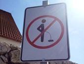 اللافتة المنتشرة فى شوارع أوروبا