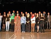 صورة جماعية لأعضاء مؤسسة اسكتش