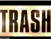 فيلم trash