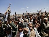 مليشيا الحوثى - أرشيفية