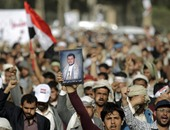 مظاهرات الحوثيين