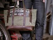 حقيبة يد للرجال