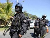 شرطة السلفادور