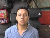 المواطن محمود محمد