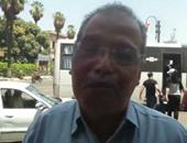 المواطن هشام عبدالله