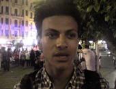 المواطن محمد جمال