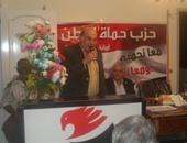 محمد نور الدين مساعد رئيس حزب حماة الوطن