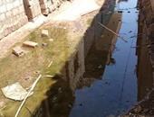 طفح مياه الصرف