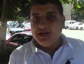 المواطن عبد الله محمود