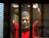 جانب من محاكمة الرئيس الأسبق محمد مرسى