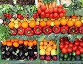 5 طرق لتجميد الخضراوات