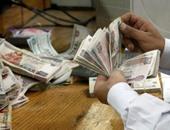 أموال - صورة أرشيفية