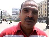 المواطن عصام عبد الله
