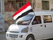أعلام مصر