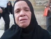 المواطنة عطيات عبد الصمد