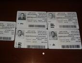 استخراج رخصة قيادة أرشيفية