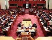 البرلمان الأسترالى
