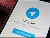 تطبيق تليجرام