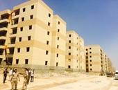 وحدات سكنية - صورة أرشيفية