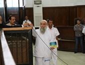 محاكمة محمد ربيع الظواهرى