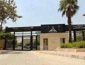 كلية الطب جامعة عين شمس