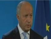 وزير الخارجية الفرنسى لوران فابيوس