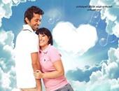 فيلم عمر وسلوى