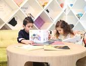 جائزة اتصالات مختصة فى أدب الطفل