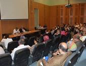جانب من اجتماع المجلس التنفيذى لمحافظة الإسكندرية