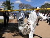 """ضحايا العصابات المسلحة فى هندوراس """"أرشيفية"""""""