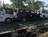 إنفجار أفغانستان