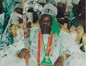 الزعيم النيجيرى والبطل القومى مشهود أبيولا