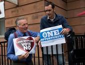 الاستفتاء على استقلال اسكتلندا