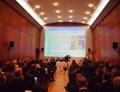 """ندوة """"الطاقة المتجددة فى مصر.. الطريق إلى الأمام"""" وعدد كبير من الحضور"""