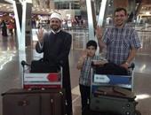 خروج قيادات الإخوان من قطر