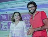 دكتورة نجلاء العمرى وأسامة الشرفا المتحدث الإعلامى للمؤسسة