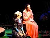 مسرحية عشق الهوانم