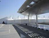 مطار برج العرب