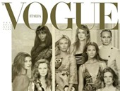"""مجلة """"Vogue Italia"""""""